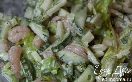 Рецепт Салатик с креветками и яблочком