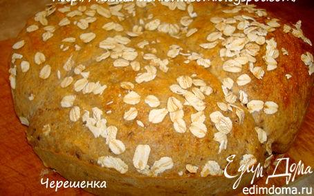 Рецепт Хлеб «К радости худеющих»