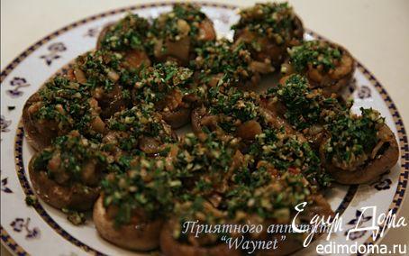 Рецепт Теплая закуска из баклажанов с грибами