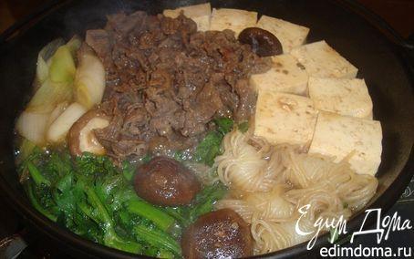 Рецепт Сукияки (говяжье мясо с овощами)