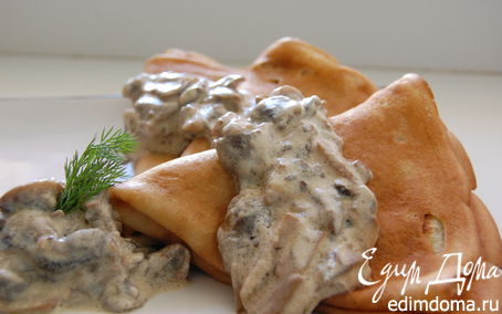 Рецепт Сливочно-грибные блинчики под сливочно -грибным соусом!Ай,да Масленица!!!