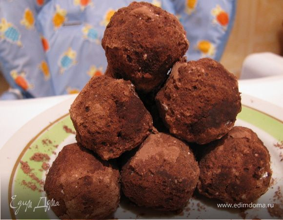 Трюфели шоколадные