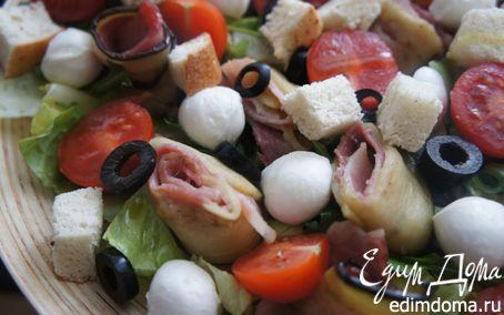 Рецепт Салат с рулетами из баклажана и бекона