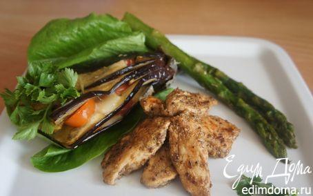 Рецепт Куриные замаринованные кусочки с баклажаном и спаржей