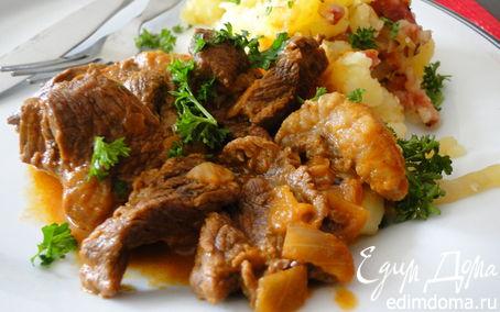 Рецепт Kalbsgulash/ Гуляш из телятины по-австрийски