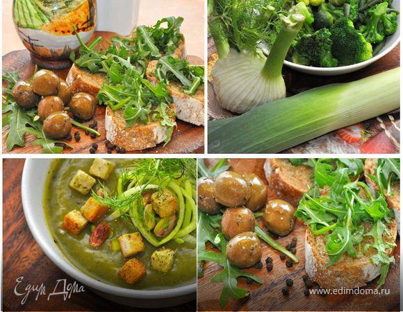 «Тосканский Бранч» часть 1 – Кростини с оливками и Зеленый суп-пюре (Постные дни)