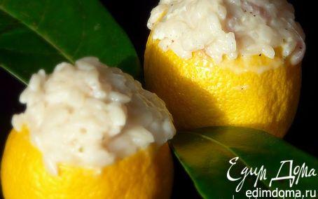 Рецепт Лимонное ризотто- пасхальное