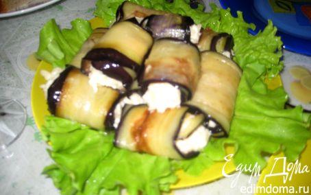 Рецепт Рулетики из баклажан