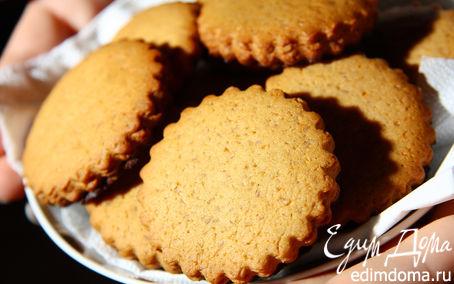 Рецепт Классические пряные печенья