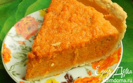 Пирог с тыквой рецепты простой рецепт пошагово