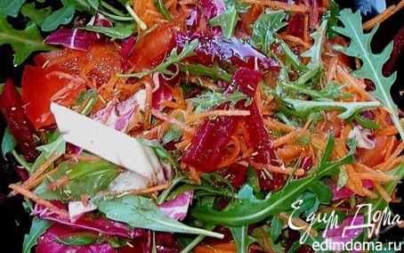 Рецепт Садовый салат
