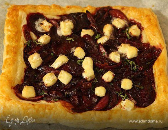 Пирог со свеклой, сыром бри и зеленью