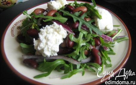 Рецепт Салат с фасолью,руколой и творожным сыром