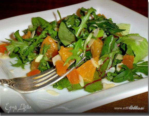 Салат с мандаринами, курагой и миндальными лепестками