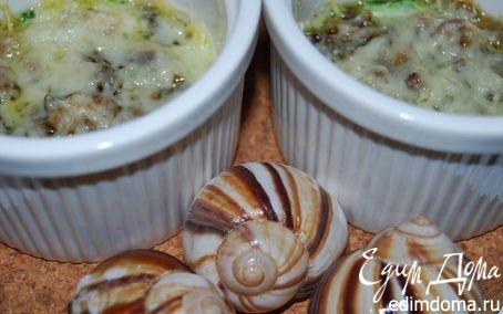 Рецепт Escargots pour Milady (Улитки для Милены)
