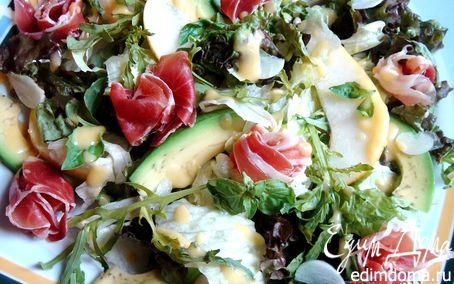 Рецепт Салат из груш,хамона и авокадо в пряной заливке