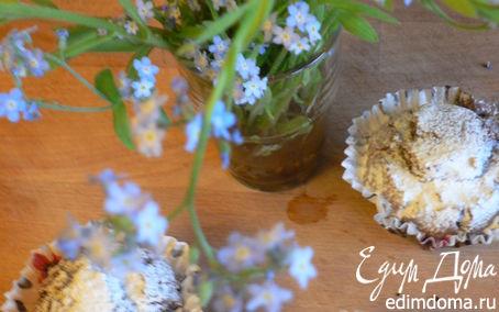 Рецепт Кукурузно-шоколадные маффины