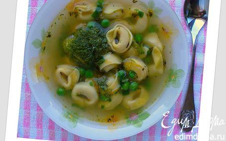 Рецепт Суп овощной с тортеллини