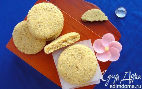 Рецепт Кукурузное кардамоновое печенье