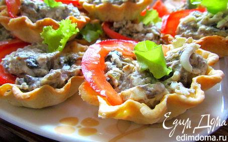 Рецепт Тарталетки с грибной начинкой!