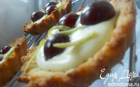 Рецепт Тарталетки с лаймовым маскарпоне и ромовой вишней