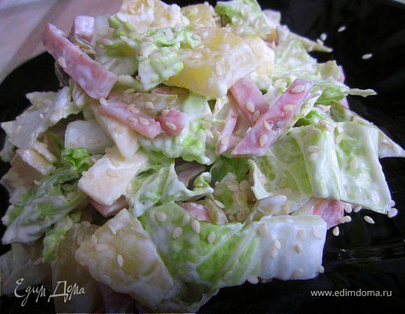 Наш любимый салатик