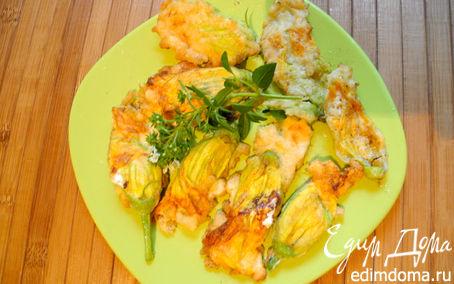 Рецепт Fiori di zucca fritti или жареные цветки тыквы