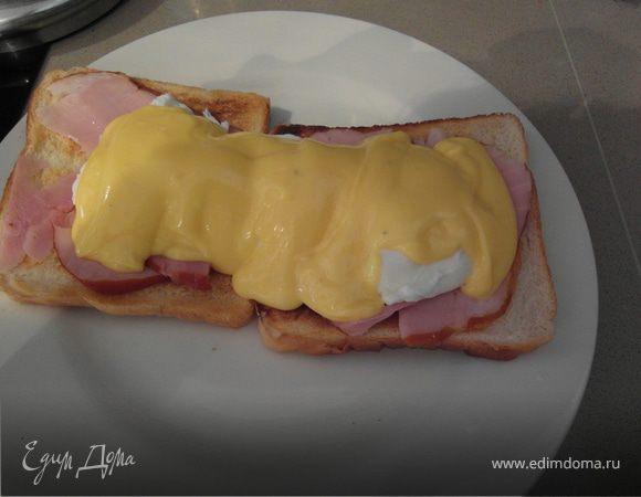 Eggs Benedict, Яйца Бенедикт (с Голландским соусом)