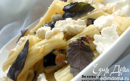Рецепт Паста с баклажанами и рикоттой