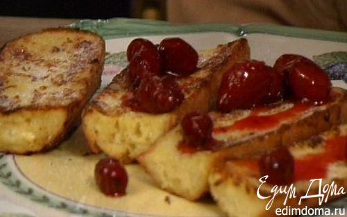 Рецепт Французский тост