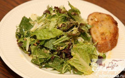 Рецепт Салат с горчичным соусом