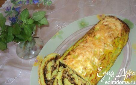Рецепт Рулет из кабачков с грибами и сыром.