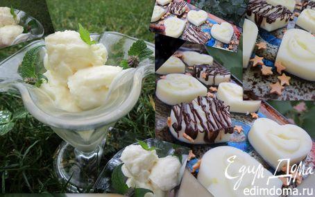 """Рецепт Конфеты и мороженое """"Молочный поцелуй"""" (один рецепт два применения.))"""