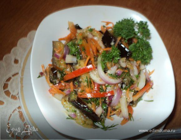 Салат из баклажан и перца «Ассорти»