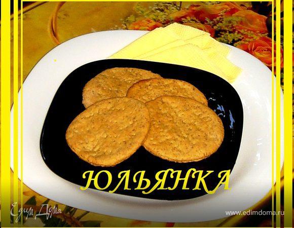 Диетическое печенье с отрубями