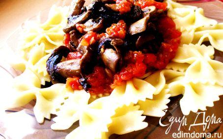 Рецепт Паста с томатами и шампиньонами