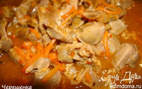 Рецепт Желудочки по-корейски. Рецепт №6.