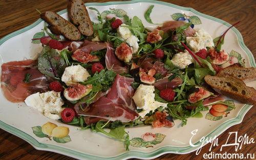 Рецепт Салат с инжиром, моцареллой и пармской ветчиной