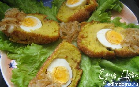 Рецепт Яйца по-королевски