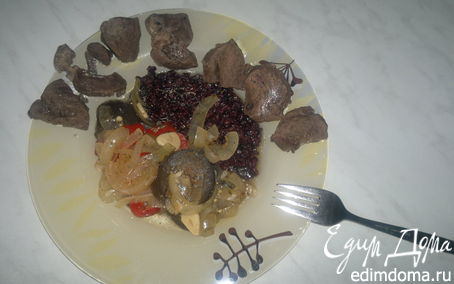 Рецепт EL Torro или сердце быка с овощами и черным рисом