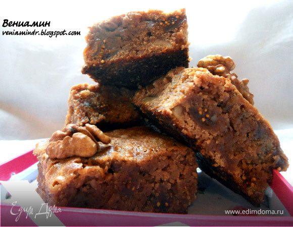 Брауни с инжиром и грецкими орехами