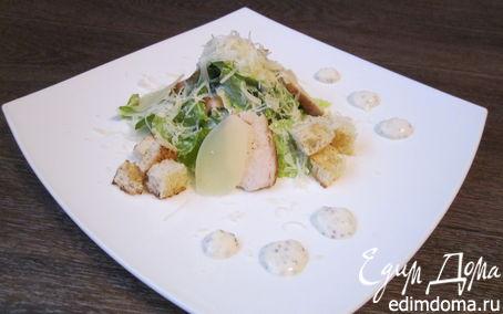 Рецепт Салат Цезарь с курицей и йогуртом