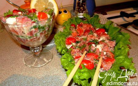 Рецепт Салат с красной копченой рыбой