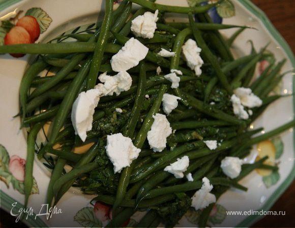 Салат из свежей фасоли с козьим сыром