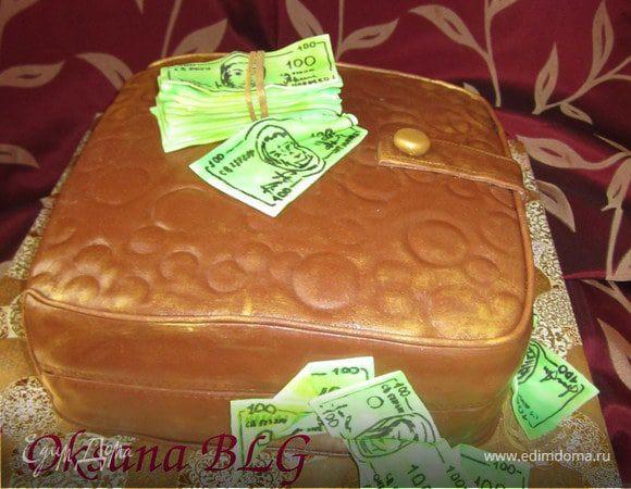 """Торт """"Кошелек или чемодан с деньгами"""""""