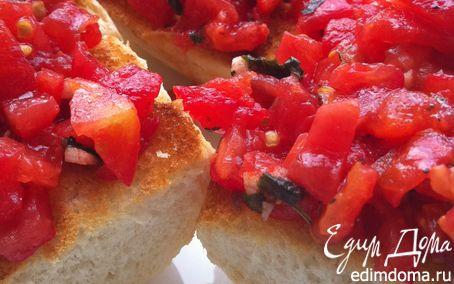 Рецепт Брускета с томатами
