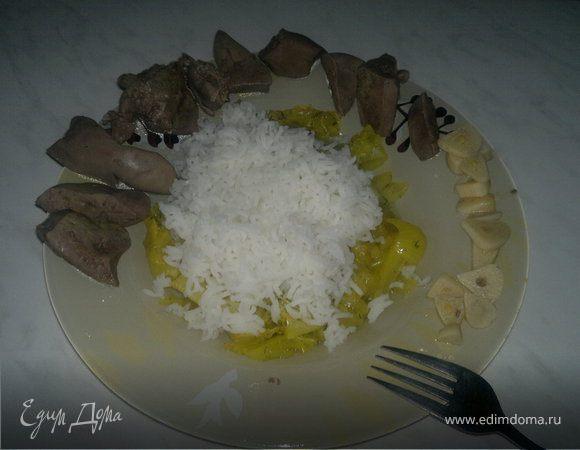Печень индейки с капустой и ароматным рисом