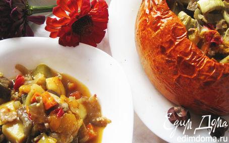 Рецепт Осенний ноктюрн.Тыква, фаршированная овощами и курицей.