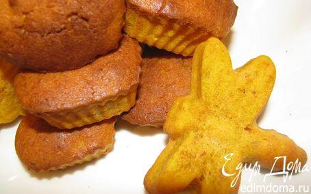 Рецепт Тыквенные маффины с миндалем, лимоном и имбирем