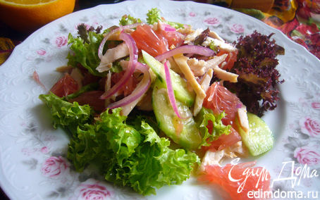 Рецепт Салат с куриной грудкой-гриль и грейпфрутом